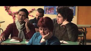 """""""La mia classe"""" - film"""